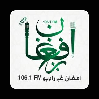 Afghan Ghag Islamic Radio